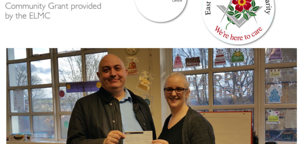 Help for St Thomas's Centre in Darwen through the ELMC Educational Fund