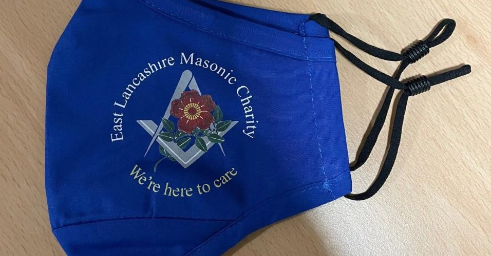 Support the ELMC with our New Branded Face Masks!
